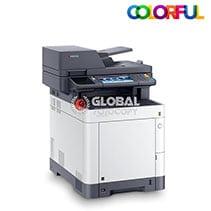 mesin-fotocopy-kyocera-m6630cidn